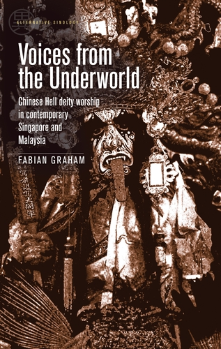 Voices from the Underworld – Q&A with Fabian Graham