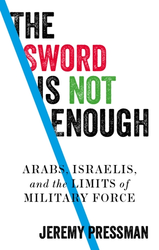 The sword is not enough publicity roundup